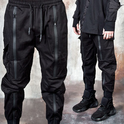 Multiple long line zipper banded pants