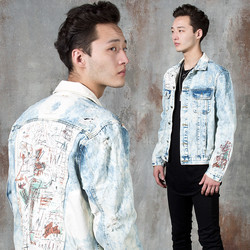 Artistic distressed bleach denim jacket