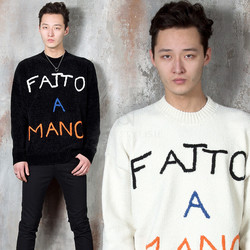 Contrast lettering embroidered knit sweater