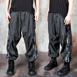 Distressed charcoal black denim baggy pants