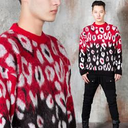 Contrast leopard pattern hairy knit sweater