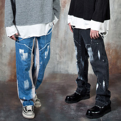 Painted distressed loose fit pants