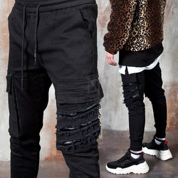 Distressed and ripped cargo slim pants