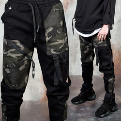 Camouflage pattern contrast banded pants