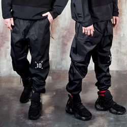 String balloon cargo banded pants