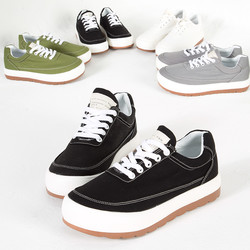 Contrast casual lace-up sneakers