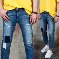 Distressed contrast patchwork blue jeans