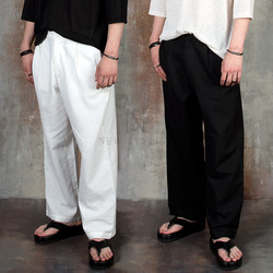 Pleated plain banded wide pants
