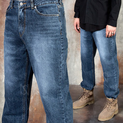 Loose fit denim jeans