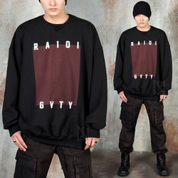 Square and lettering printed sweatshirts