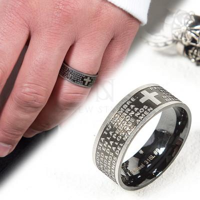 Distressed lord prayer ring