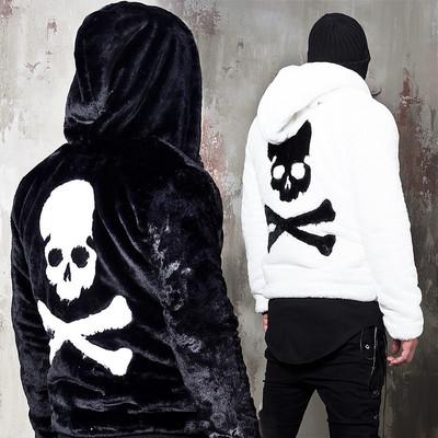 Big back skull hooded fur zip-up jacket