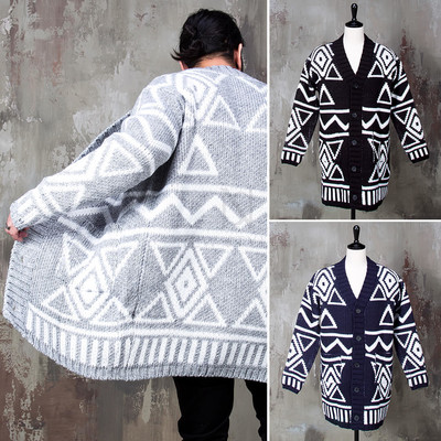 Indian vibe patterned long knit cardigan