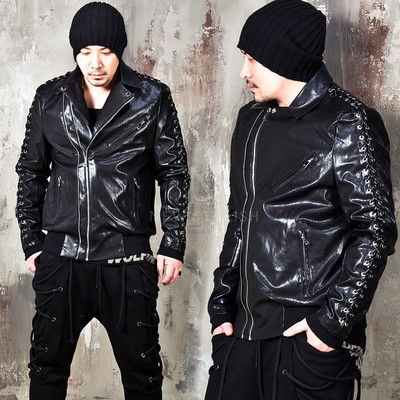Long eyelet zip-up leather jacket