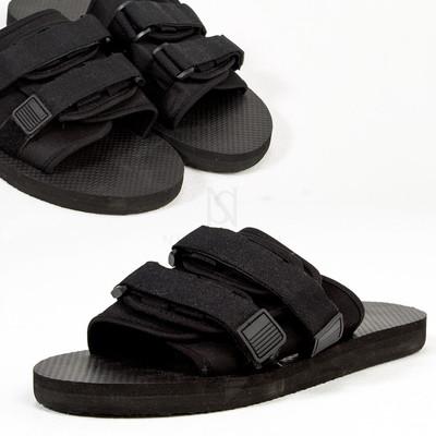 Plain black slipper