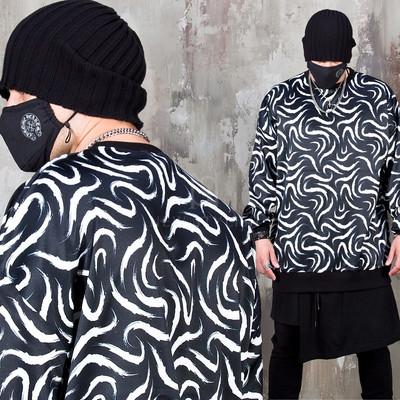 Unique patterned sweatshirts