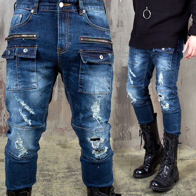 Distressed button pocket zipper biker jeans