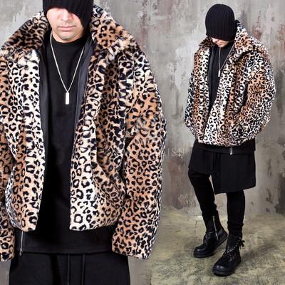 Leopard extra long sleeve oversized fur jacket
