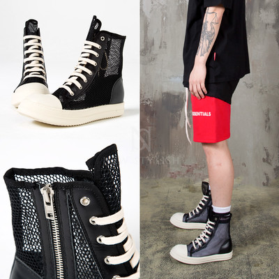 Contrast mesh high-top sneakers