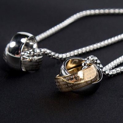 Lord's prayer double ring chain necklace