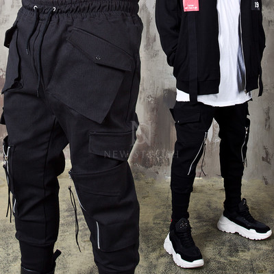 Multiple pocket long banded hem pants