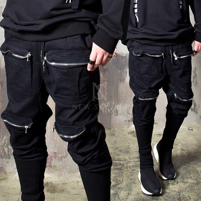 Big zippered pocket long banded hem pants