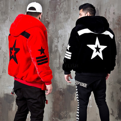Star soft fur hooded zip-up jacket