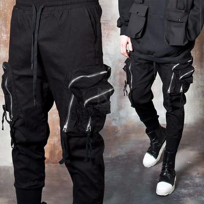 Double big zippered pockets banded pants