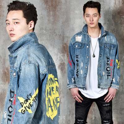 Lettering accent distressed denim jacket