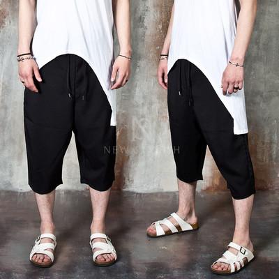 Plain wide crop pants
