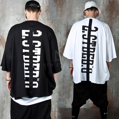 Back center strap lettering t-shirts