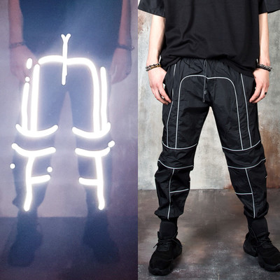 Reflective lined banded pants