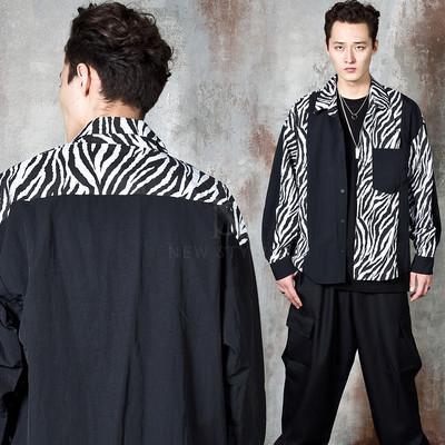 Zebra pattern contrast button-up shirts