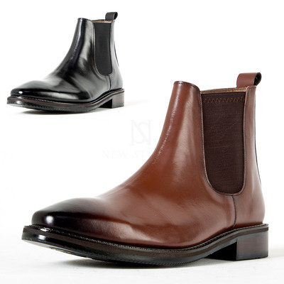 Mixed regular sole chelsea boots