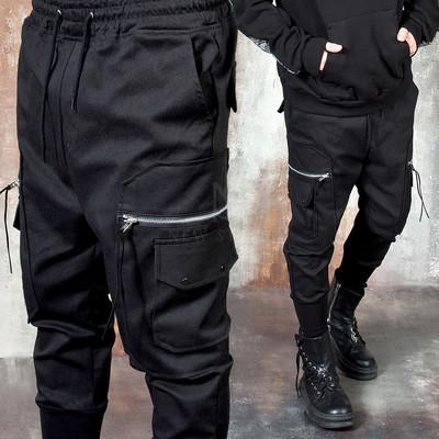 Double pocket long banded hem pants