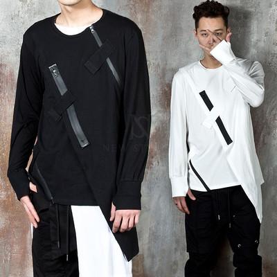 Asymmetric arm-warmer long sleeve t-shirts