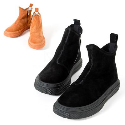 Stitch line suede boots