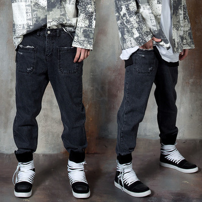 Distressed double front pocket baggy jeans