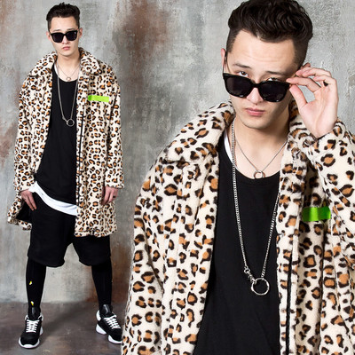 Leopard patterned fur long coat