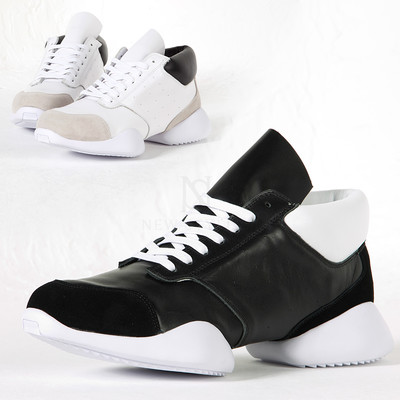 Unique chunky outsole contrast sneakers