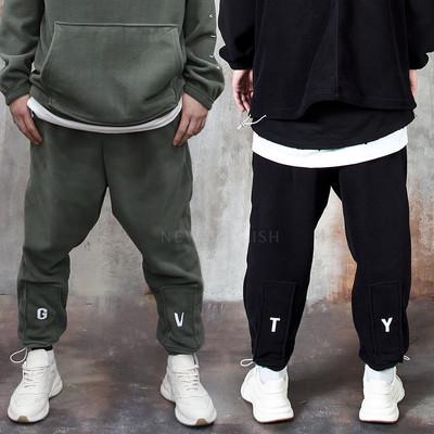 GVTY string fleece banded pants