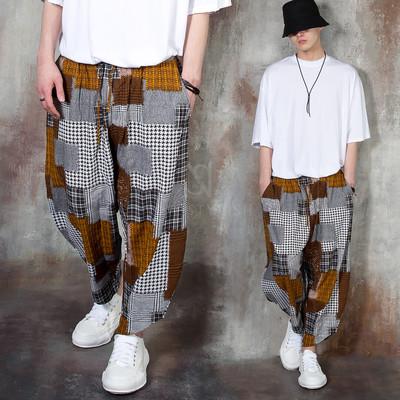 Multiple patterned baggy harem pants